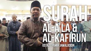 Surah Al'Ala & Al-Kafirun (Ramadan 1437H) - Ustaz Syamir Jamaluddin ᴴᴰ