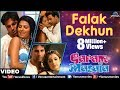Download Falak Dekhun (Garam Masala) MP3 song and Music Video