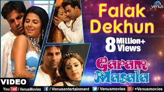 Falak Dekhun Full Video Song | Garam Masala | Akshay Kumar, Neetu Chandra | Sonu Nigam