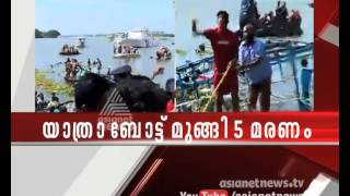 Asianet Exclusive : Five killed after boat capsizes in Fort Kochi