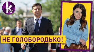 Год после выборов Зеленского: продажа земли и новые кредиты — #177 Влог Армины