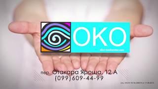 """Операция по замене хрусталика в МЦ """"ОКО"""" (Харьков, Украина)"""