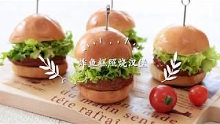 揚げかまぼこの照り焼きバーガー(English 字幕Chinese)
