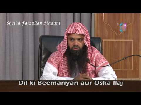 Dil ki Bimariyan aur uska Ilaj (NEW) By:Sheikh Faizullah Madani. Kuwait