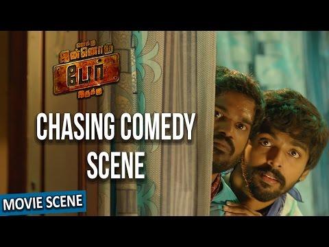 Enakku Innoru Per Irukku - Chasing Comedy Scene | G. V. Prakash Kumar | Anandhi