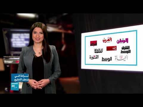 رصد مخالفات النظافة بكاميرات مراقبة لأول مرة في قطر  - نشر قبل 21 دقيقة