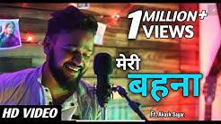 Phoolon Ka Taron Ka #Reprise | Cover | Akash Sagar | Acoustica | Raksha Bandhan Special