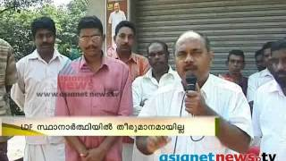 Idukki election , PT Thomas : Parliament election 2014