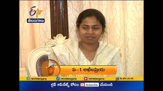 8 PM | ETV 360 | News Headlines | 7th Jan'2021 | ETV Telangana