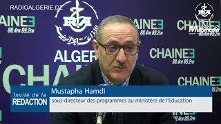Mustapha Hamdi sous directeur des programmes au ministère de l'Education thumbnail