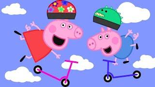 Roller Fahren mit Peppa | Cartoons für Kinder | Peppa Wutz Neue Folgen