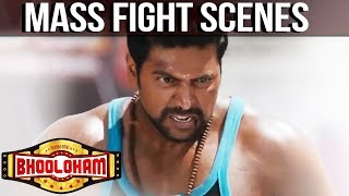 Bhooloham Mass Fight Scenes | Jayam Ravi | Trisha Krishnan | Prakash Raj | Super Fight Scenes
