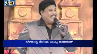 Download lagu COMEDY TIME with Mimicry Dayanand - seg_1 - Suvarna news