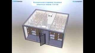 видео Промышленное холодильное оборудование, камеры от производителя: Чиллеры и установки охлаждения жидкости, продажа холодильных установок.
