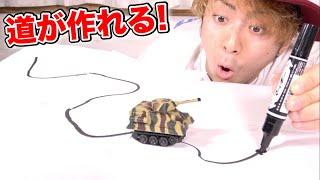 マッキーで書いた道を走る戦車が面白い! thumbnail