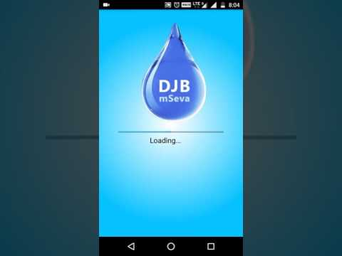 Delhi Jal Board दिल्ली जल बोर्ड M Seva App Delhi