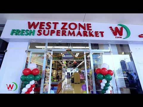 Westzone supermarket Inauguration