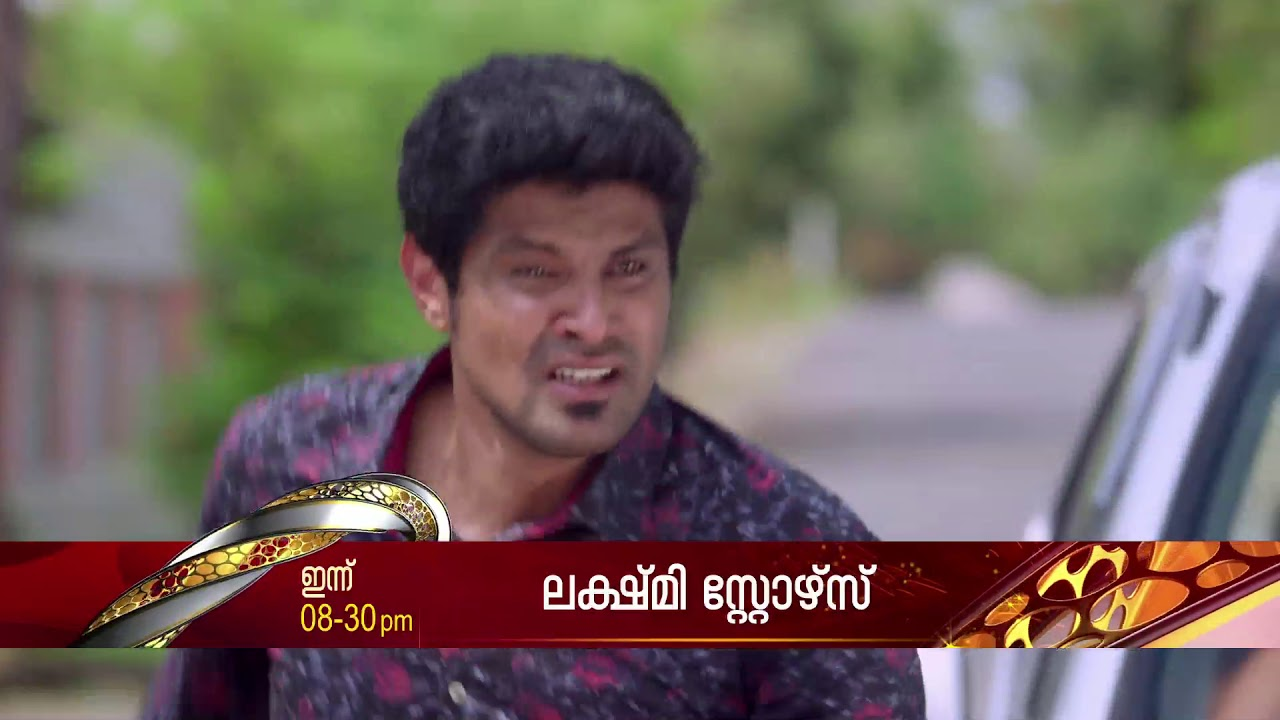 LAKSHMI STORES PROMO | TODAY AT 6.30PM | SURYA TV