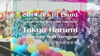 Body & SOUL Live in Tokyo 2014 Teaser Movie 2nd