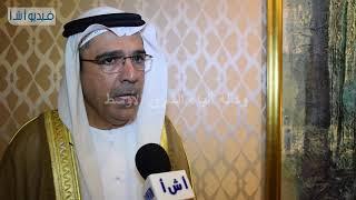 بالفيديو:  النائب الثاني لرئيس المجلس الوطني الاتحادي : الإسلام برئ من الإرهاب