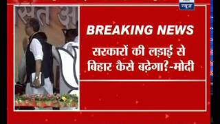 Bihar elections: PM Narendra Modi attacks Nitish Kumar; says his DNA is defective