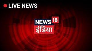 News18 India LIVE TV Hindi News 24X7 News18 India LIVE
