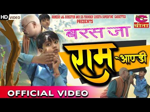 Baras Ja Je Ram Aandi  By Aazad Khanda ## Popular Haryanvi Song ## Superfine