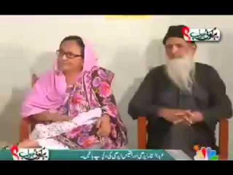 Abdul Sattar Edhi in Hai Koi Jawab [EID Special]
