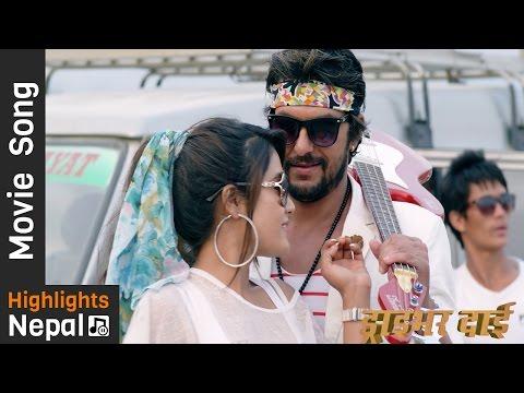 DRIVER DAI - Title Video Song | Nepali Movie DRIVER DAI | Kishwor Katiwoda, Sima KC, Prajwol Giri