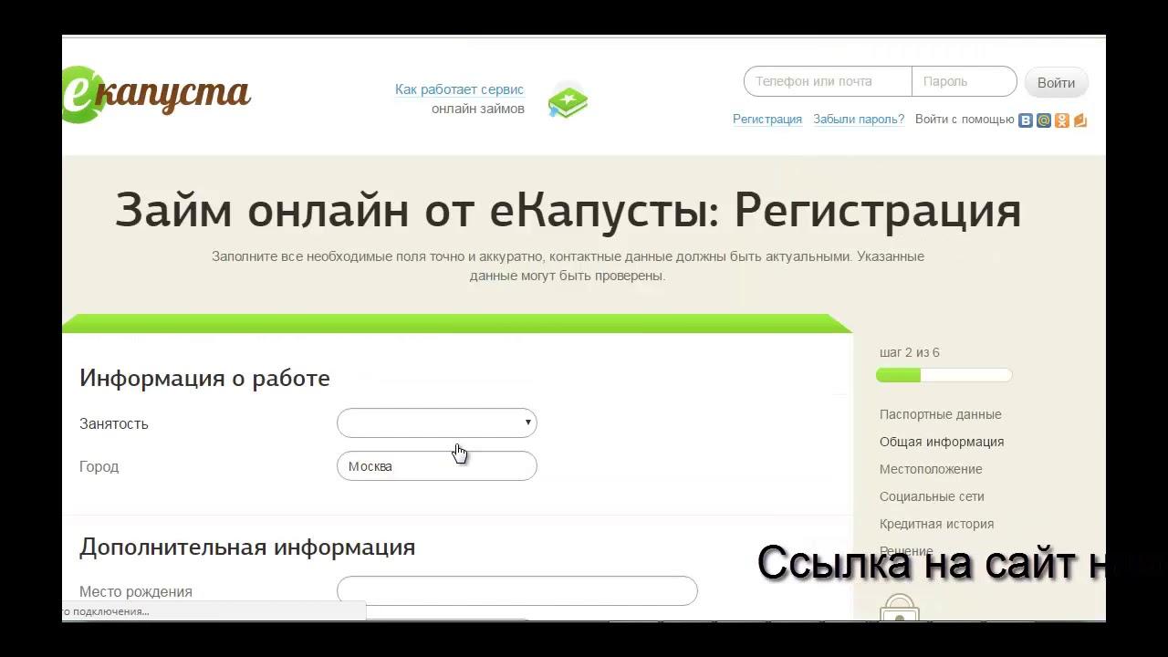 кредит центр жуковский