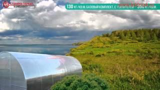 Теплица для сотового поликарбоната 34м, 36м, 38м  BARNAS(, 2016-04-07T10:25:02.000Z)