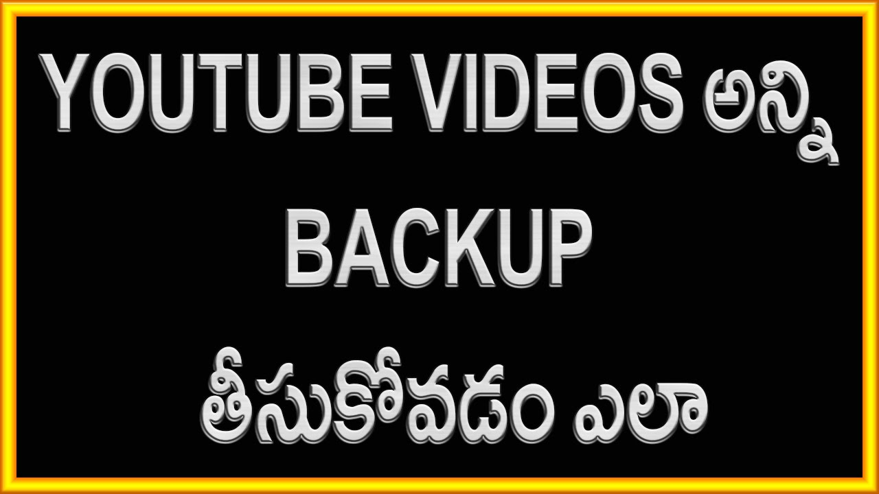 How To Save Or Backup Youtube Videos To Google Drive  Telugu