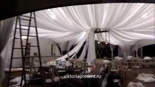 Драпировка шатра(Так же узнайте о марафоне для свадебных декораторов- http://marafon.viktoriapresent.ru., 2015-08-14T16:49:34.000Z)