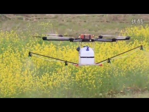 5kg/10kg/15kg/20kg professional drone ,agriculture drone crop sprayer,uav drone crop duster