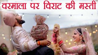 virat-kohli-anushka-wedding-fun-moments-during-jaymala-ceremony-watch-video-