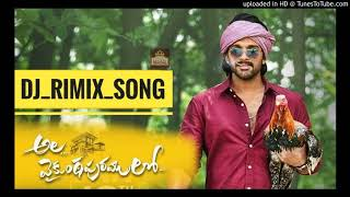Presenting #sittharalasirapadu lyrical from the telugu movie ala vaikunthapurramuloo #alavaikunthapurramuloo #alluarjun #aa19 #ambaji_dso - butta bomma full ...