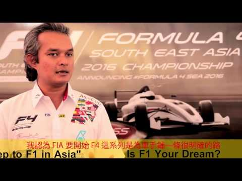 F4SEA The 1st Step to F1 in Asia 4K