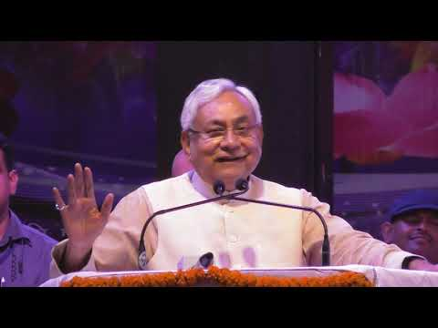 Bihar CM Nitish Kumar Speech at Inaugural Ceremony of Kaumudi Festival