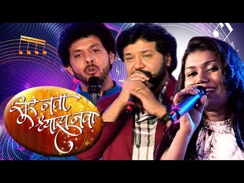 "Launch of Singing Reality Show ""Sur Nava Dhyas Nava"" 