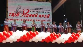 День города (Новомосковску 440 лет)
