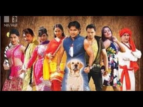 New super hit bhojpuri movie 2017