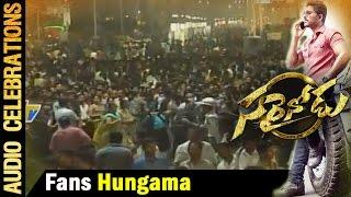 fans-hungama-sarrainodu-audio-celebrations-live-allu-arjun-rakul-preet-catherine-tresa