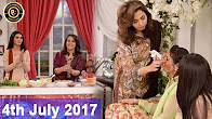 Good Morning Pakistan - 4th July 2017 - Top Pakistani show - Ary Digital