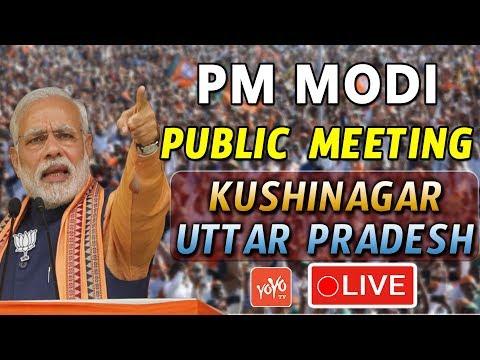 MODI LIVE   PM Modi addresses Public Meeting at Kushinagar, Uttar Pradesh   BJP   YOYO TV LIVE
