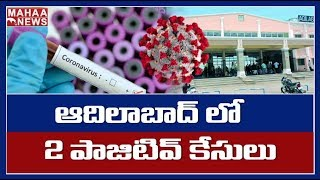 Situation At Adilabad Over Corona Positive Cases | MAHAA NEWS