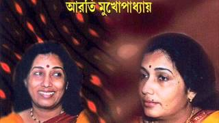 Download Hindi Video Songs - Megh Aar Kuashay Arati Mukherjee & Kishore Kumar