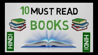 Top 10 Books - TOP 10 BOOKS YOU MUST READ BEFORE YOU DIE (HINDI) - BY SeeKen