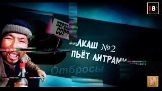 Отбросы(Misfits) - трейлер русской версии 2