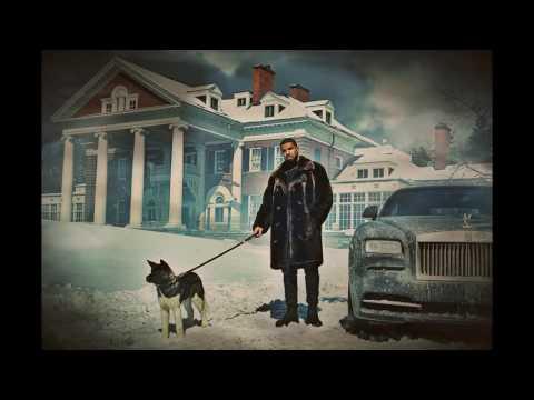Drake - Hype (instrumental)