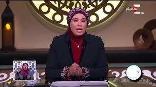 قلوب عامرة - موسى يدعو لقومه بخير الدنيا و الأخرة .. الثلاثاء 6 فبراير 2018